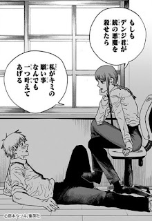 Reseña de CHAINSAW MAN vol. 5 de Tatsuki Fujimoto - Norma Editorial.