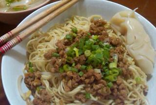 Resep Cara Membuat Mie Ayam Cina Super Lezat