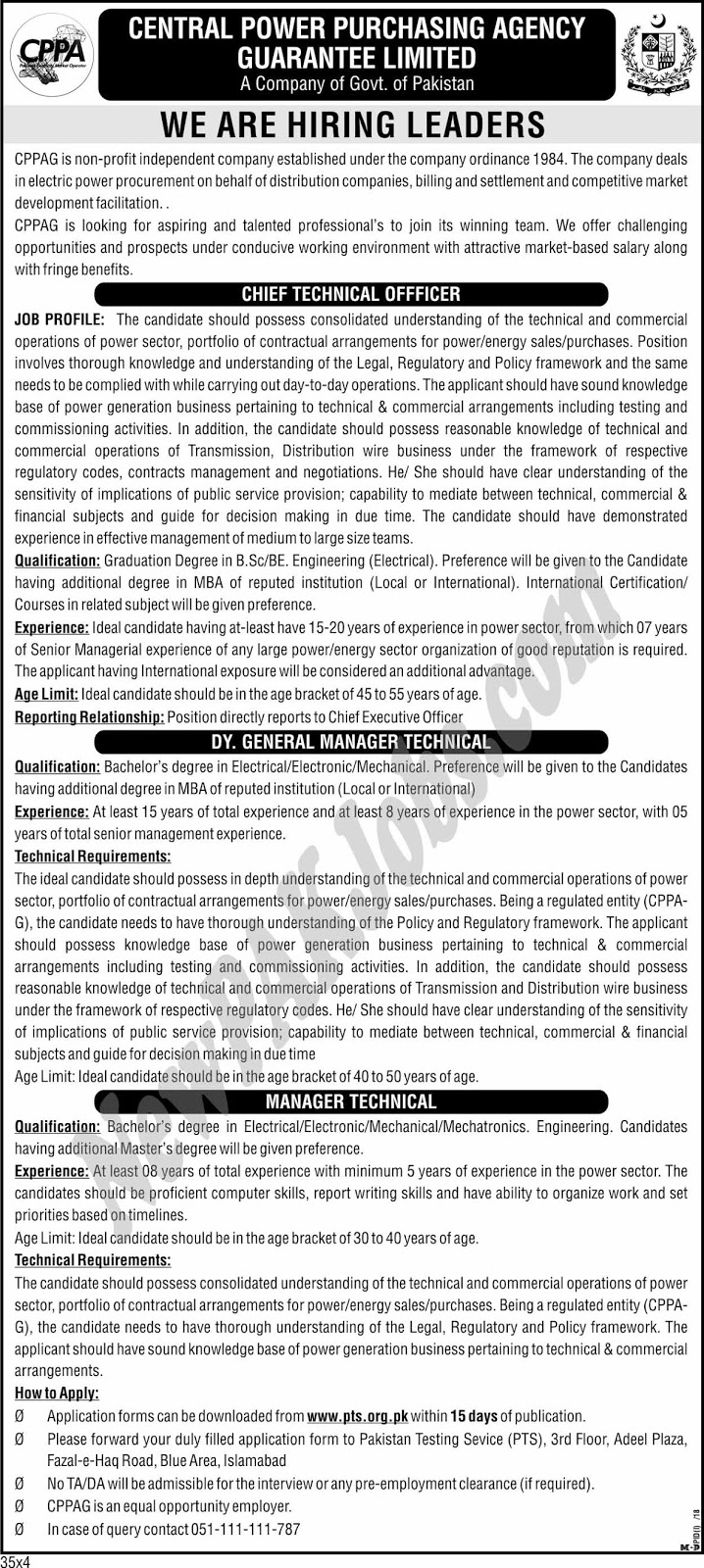 PTS Jobs in Central Power Purchasing Agency newpakjobs