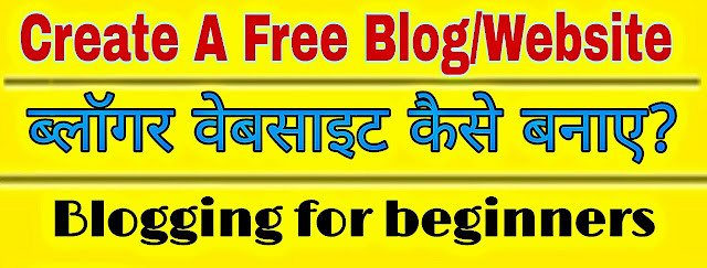 how-to-create-free-blog-website-step-by-step