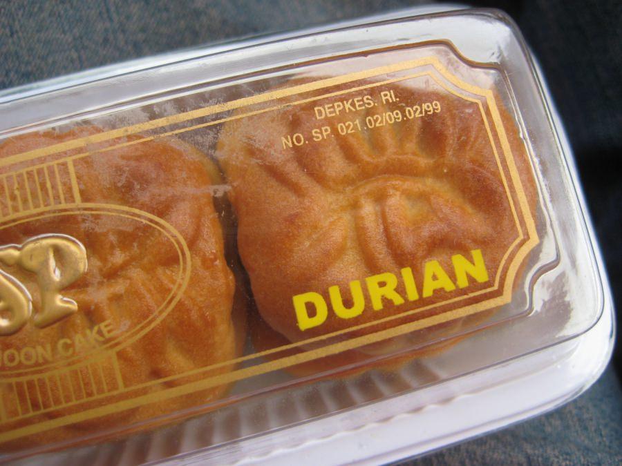 두리안 맛 빵