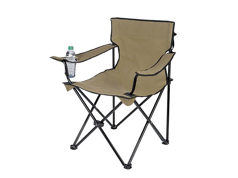 fauteuil pliant lidl avis sur les produits. Black Bedroom Furniture Sets. Home Design Ideas