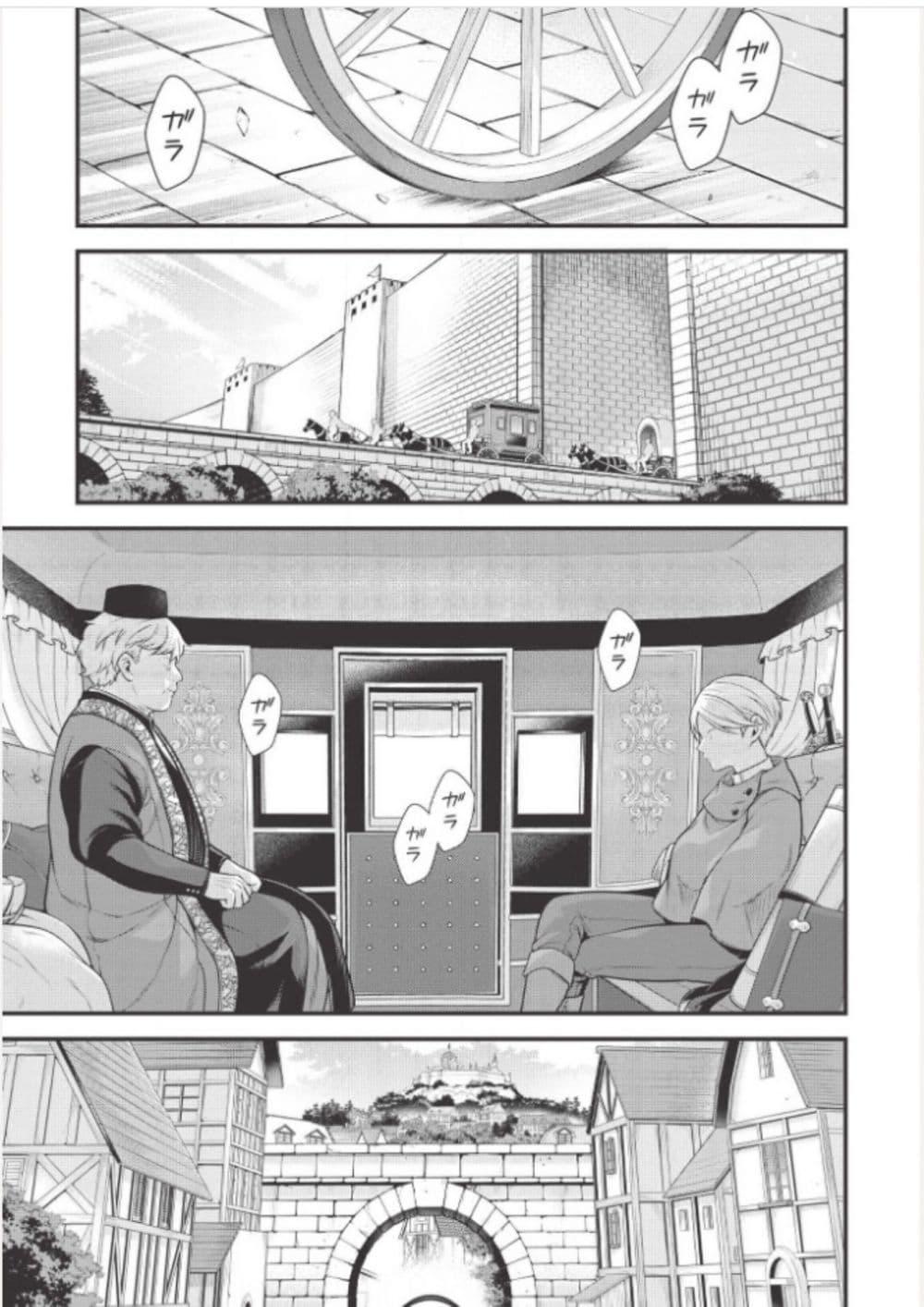 Eiyu-Oh Bu Wo Kiwameru tame Tensei Su. Soshite, Sekai Saikyou no Minarai Kisi ♀ ตอนที่ 2