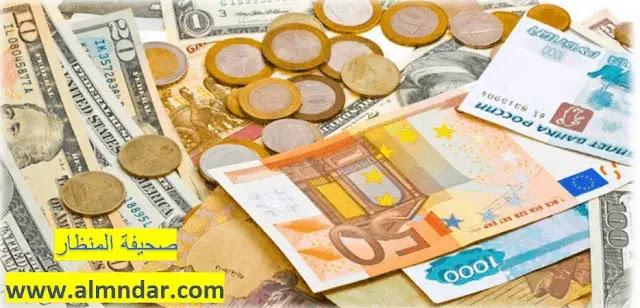 اسعار صرف العملات الأثنين 13-09-2021م
