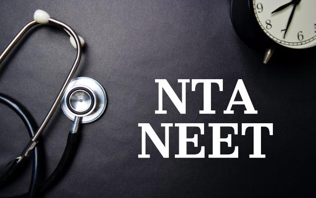 NEET-2020-answer-key