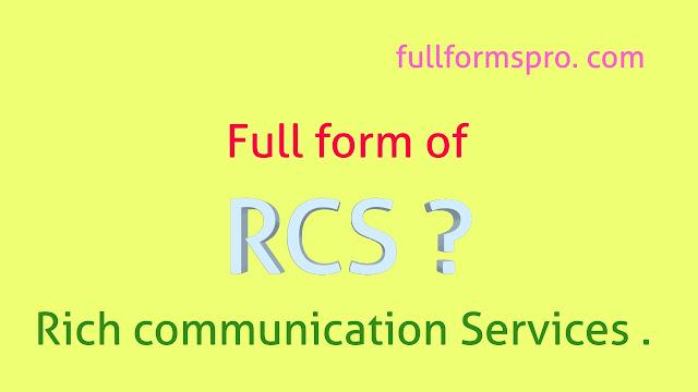 RCS kya hai , RCS full form in hindi