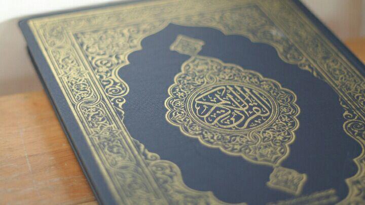 11 Contoh Idgham Bilaghunnah Dalam Qur An Surat Al Baqarah Beserta