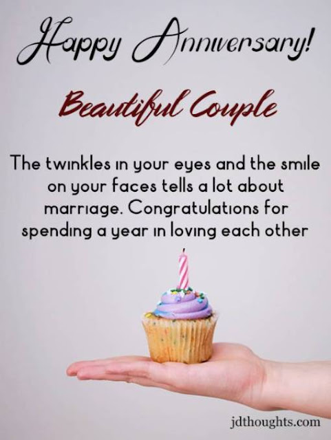 Weeding anniversary quotes for couple