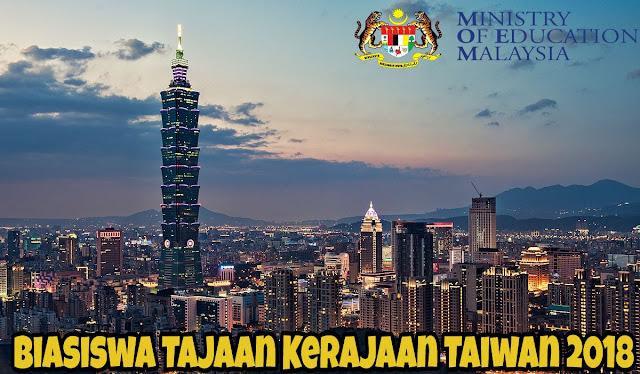 Biasiswa Tajaan Kerajaan Taiwan 2018