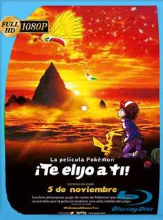 Pokémon La Película: ¡Te Elijo A Ti! (2017) HD [1080p] Latino [GoogleDrive]