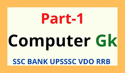 Most Important Computer Gk in Hindi Objective Questions PDF Part-1