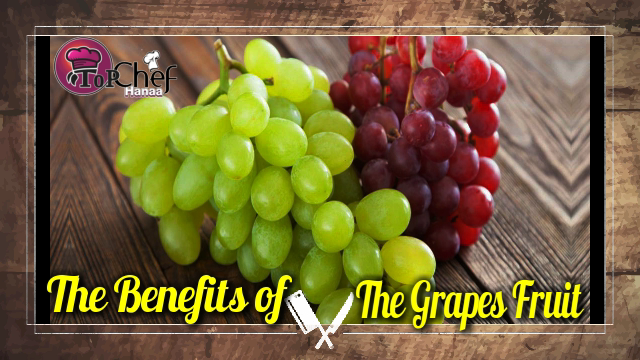 The Benefits of the Grapes Fruit