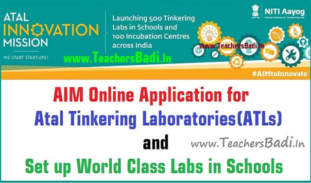 AIM,Online Application,Atal Tinkering Laboratories,ATLs,Schools