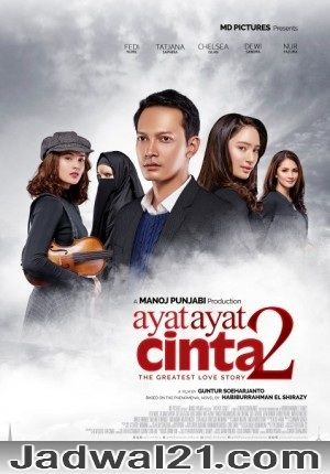 Nonton Film AYAT AYAT CINTA 2 2017 Film Subtitle Indonesia Streaming Movie Download