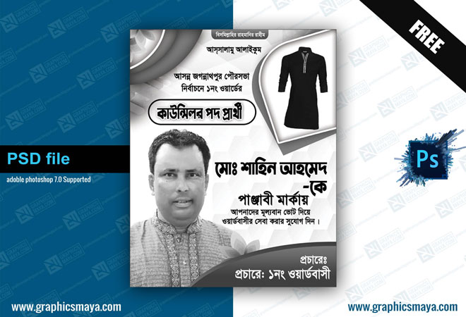 Election Poster Design Black White PSD Free Download