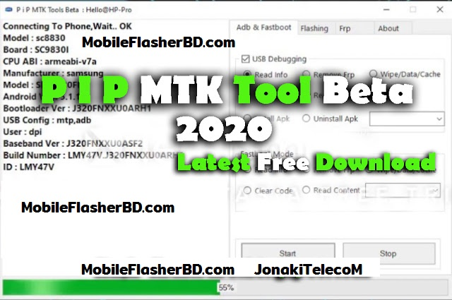 Download PiP MTK Beta 2020 Latest Update Unlock Tool Free For All Without Password