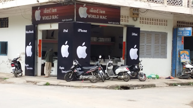 Distribuidor oficial Apple (Battambang)