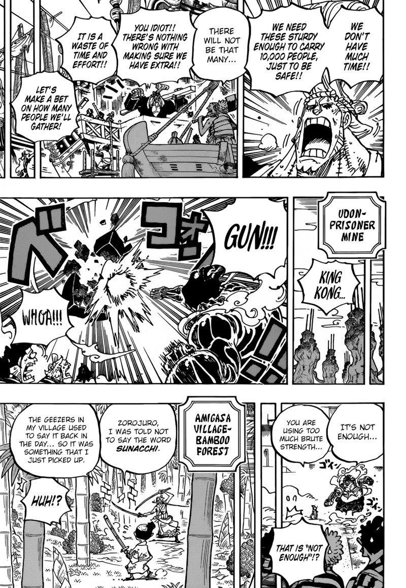 One Piece Manga Chapter 955 - Image 009