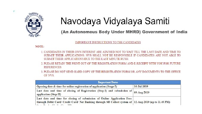 NVS Assistant And Computer Operator Result And DV Schedule