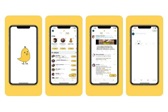 Koo App Feature