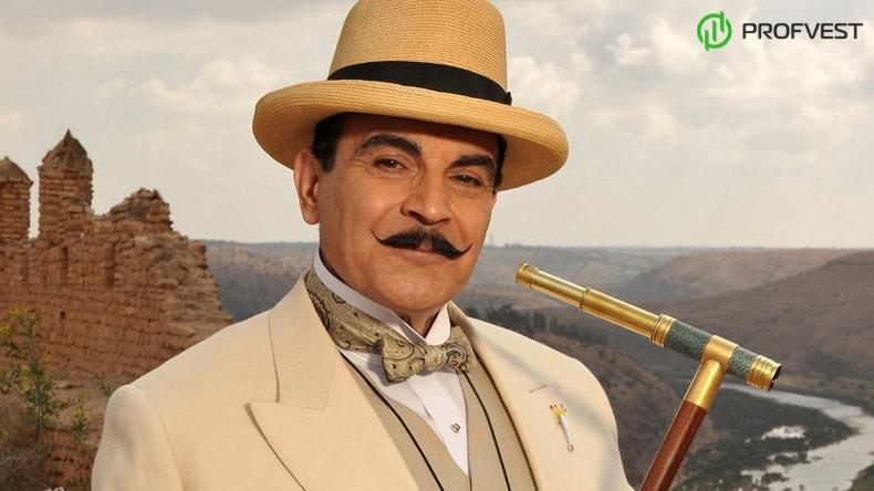 Самый человечный детектив Пуаро