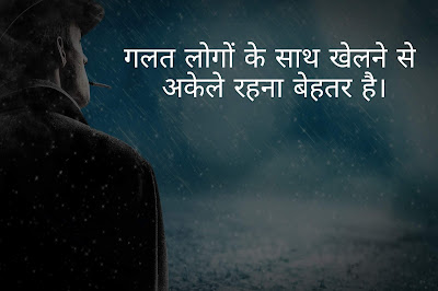 sad life quotes in hindi pic