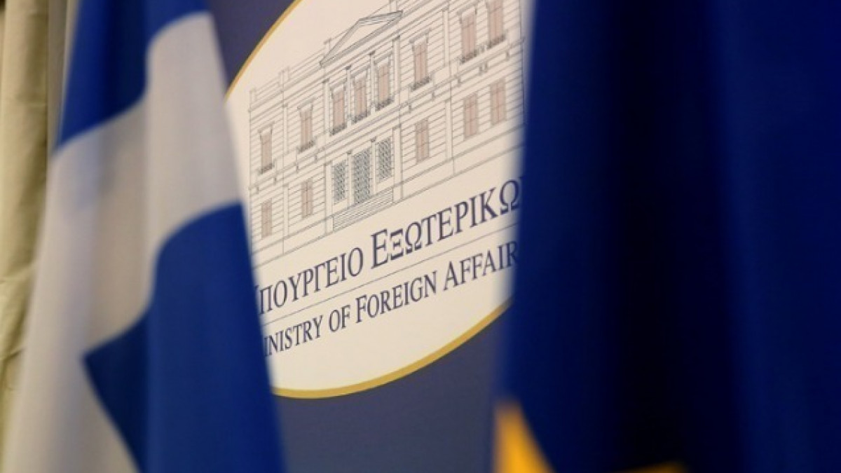 ΥΠΕΞ: Κατάθεση προτάσεων για θετική ατζέντα στην σχέση με την Τουρκία