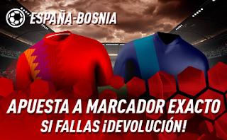 sportium Promo España vs Bosnia 18 noviembre