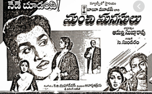 Nuvvu akkada nenu ekkada song lyrics in telugu