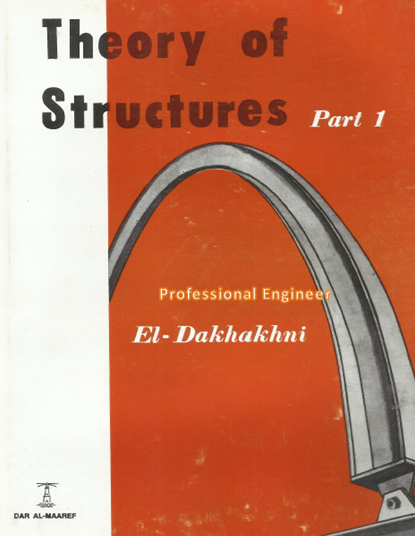 theory of structures part 1