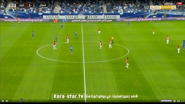 شاهد الان بث مباشر مباراة الهلال والرايد - مباريات الدوري السعودي للمحترفين -  موعد مباراة الدوري السعودي للمحترفين