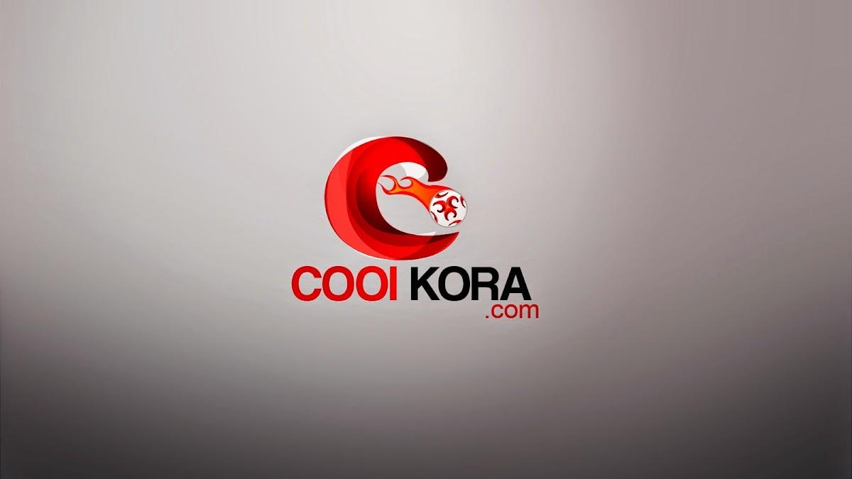 مشاهدة مباريات اليوم بث مباشر لايف موقع كول كورة | cool kora