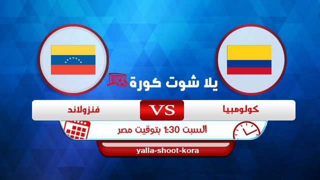 colombia-vs-venezuela