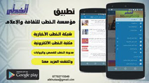 حمل تطبيق مؤسستنا لهواتف الاندرويد
