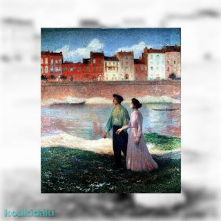 Πίνακας ζωγραφικής Henri Martin [Οι εραστές]