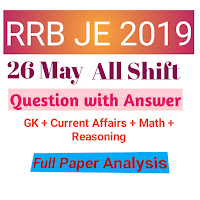 RRB JE 26 MAY 2019 All Shift Answer Key