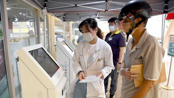 彰基醫院啟用「得來速」 慢箋領藥不用進醫院
