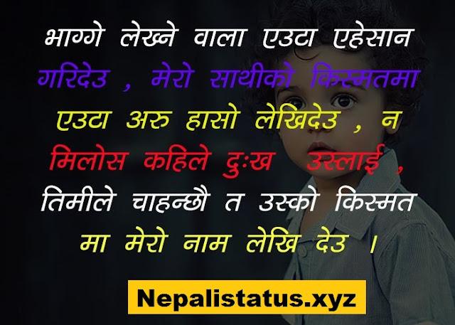 best-friends-status-in-nepali