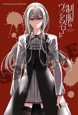 Seifuku no Vampireslod Manga