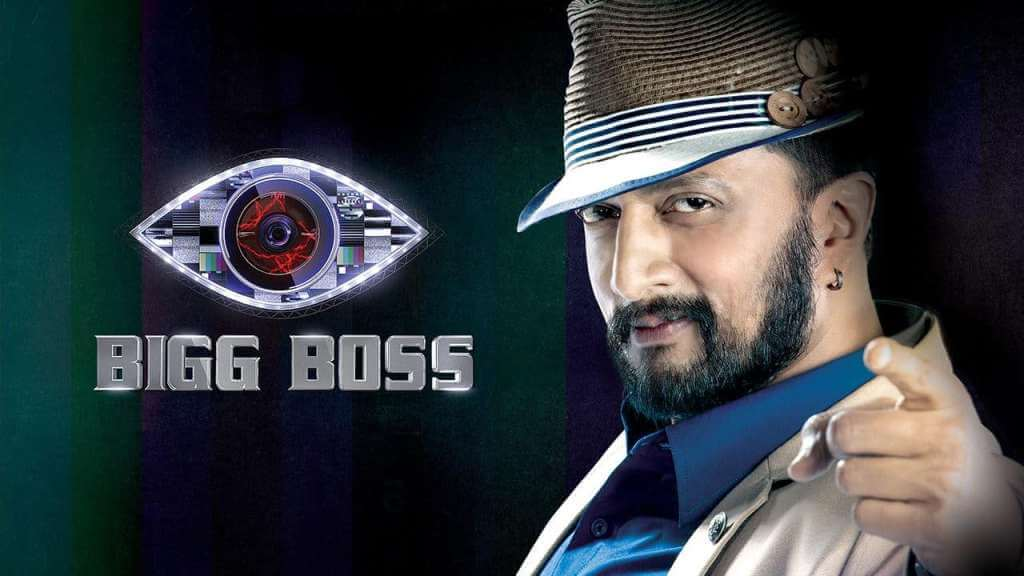 Bigg Boss Kannada 7 (Official) finalists and winner of the show! 7