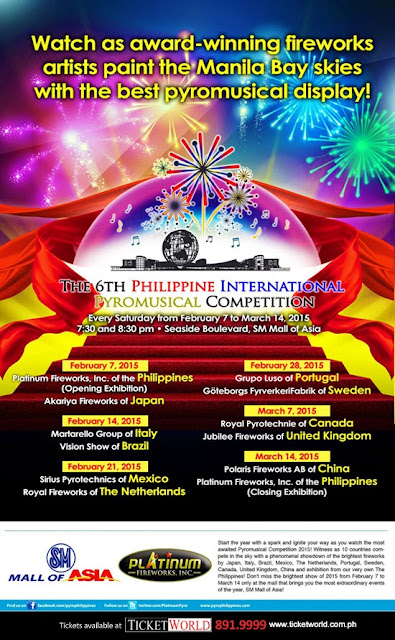 Philippine International PyroMusical Competition 2015 Schedule