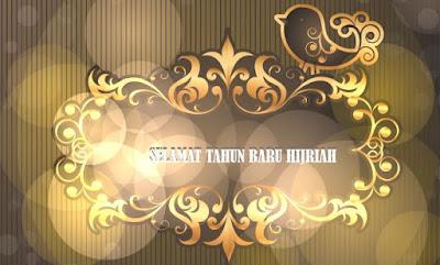 Frame untuk Membuat Kartu Ucapan Selamat Tahun Baru Hihriah 1441