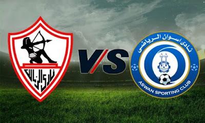مشاهدة مباراة الزمالك واسوان 18-9-2020 بث مباشر في الدوري المصري