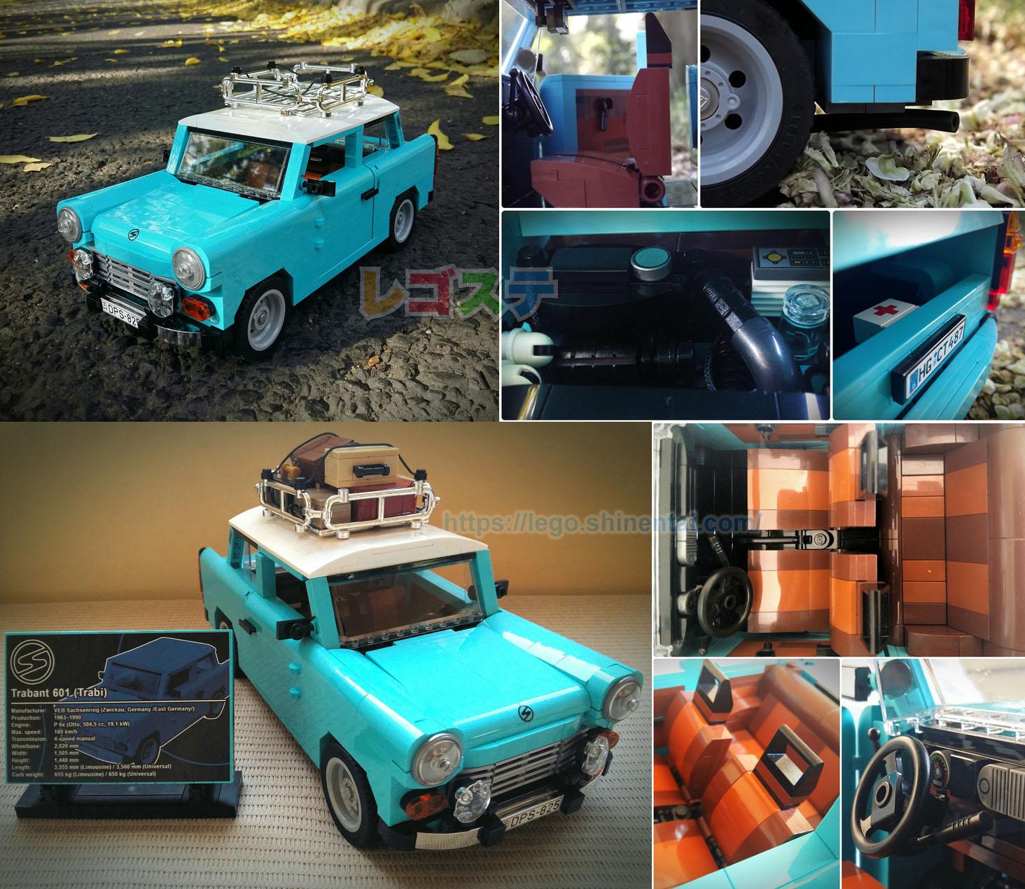 トラバント601:Trabant 601
