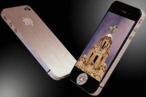 iPhone 4 Diamond Rose Edition Stuart Hughes