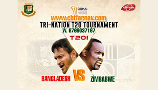 Today Match Prediction Raja Babu Tri Series
