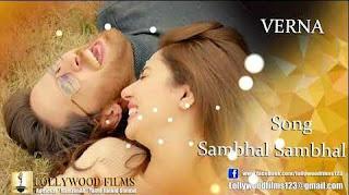 Sambhal Sambhal Kay Lyrics – Verna | Mahira Khan Song