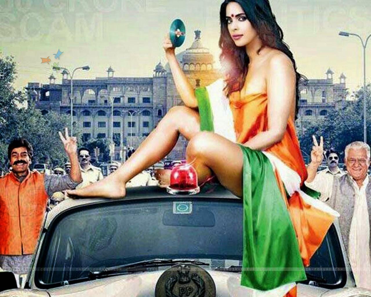dirty politics hindi movie download free