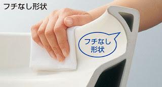 TOTO トイレ フチなし形状