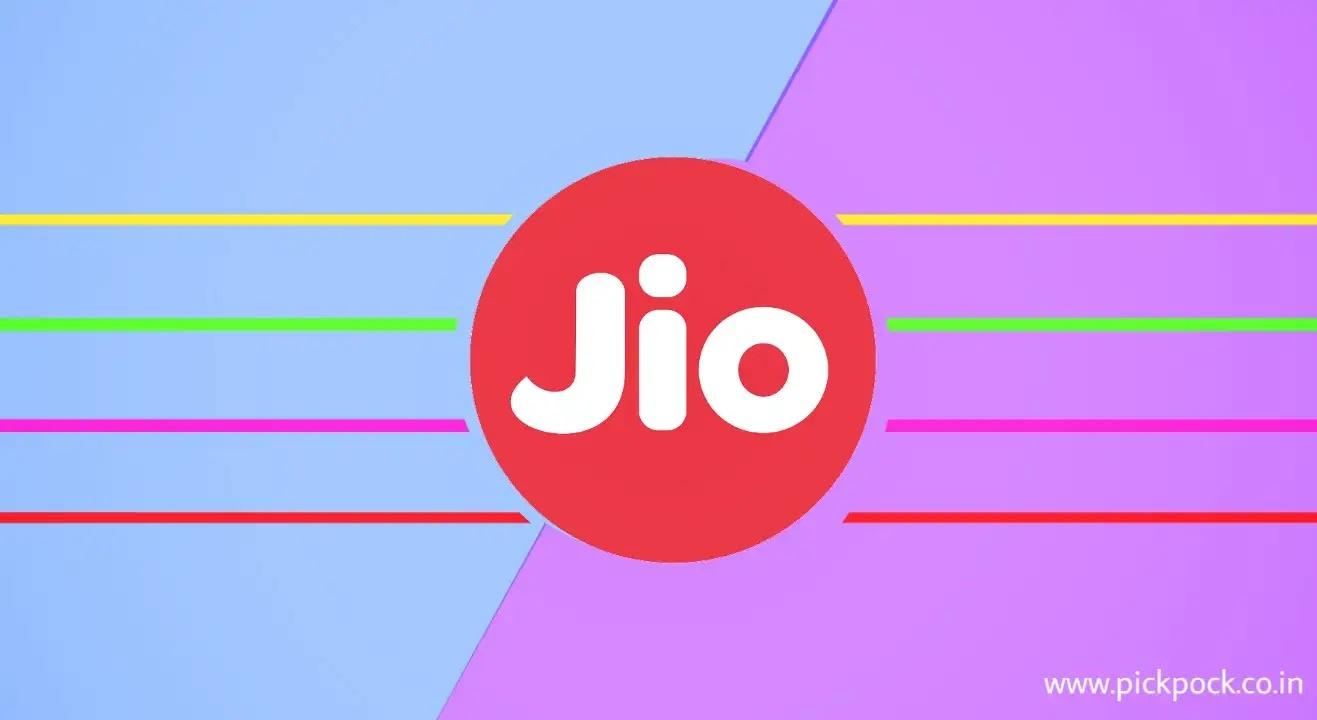 How to check Jio balance, jio, jio Logo, Reliance Jio,